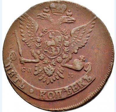 1765 2.JPG