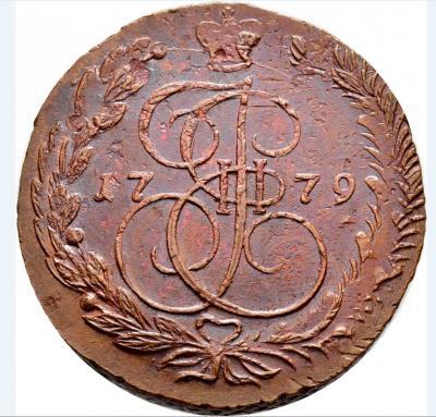 1779р.JPG