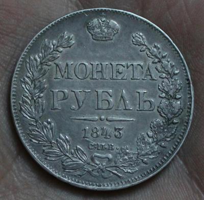 IMG_1916-1.jpg