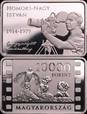2 сентября 1914 года родился Иштван Хомоки-Надь.jpg