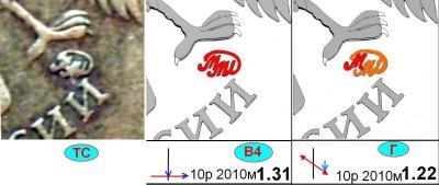 Схема3.jpg