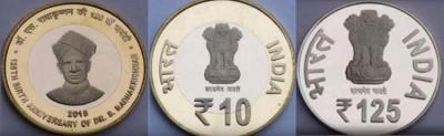 5 сентября 1888 года родился - Сарвепалли Радхакришнан (Индия 2015 год, 10 рупий и 125 рупий).jpg