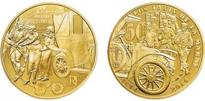 5 - 12 сентября 1914 года произошло Марнское сражение (2014-France-Ambulance-gold-50-euro-coin).jpg