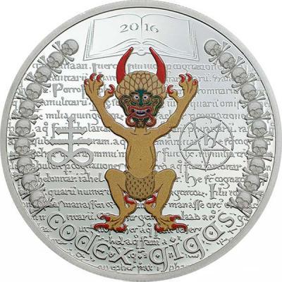 Экваториальная Гвинея 1000 франков КФА 2016 года (реверс).jpg