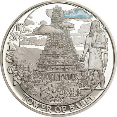 Палау 2 Доллара (Библейские истории).jpg