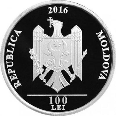 Молдавия 100 леев (аверс).jpg