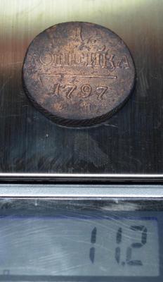 117973.JPG