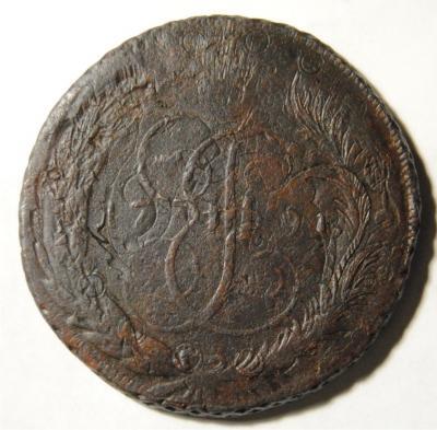 5 копеек 1791 ЕМ, перечекан 1.jpg