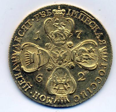 10 руб 1762 2.jpg