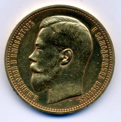 25 рублей 1896 1.jpg