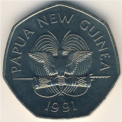 1991 папуа 2.jpg