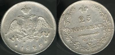25-1829-3.jpg