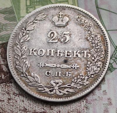 25 к 1827 г р.jpg