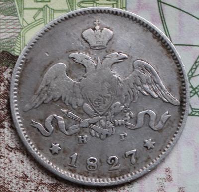 25 к 1827 г а.jpg