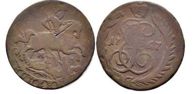 1-1767 мм Синкона 32.JPG