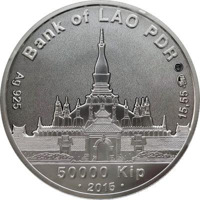 Лаосская Народно-Демократическая республика, 2015, номинал 50000 кип.jpg