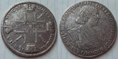 1725.jpg