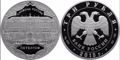 13 сентября 1705 года - первое упоминание Петергофа в Журнале Петра I.jpg