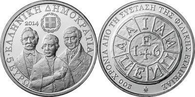 14 сентября 1814 года было организовано секретное общество Филики Этерия (Greece-2014-5-Euro).jpg