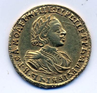 2 рублi 1721 1.jpg