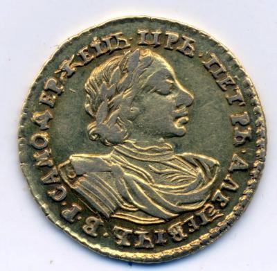 2 рублi 1720 1.jpg