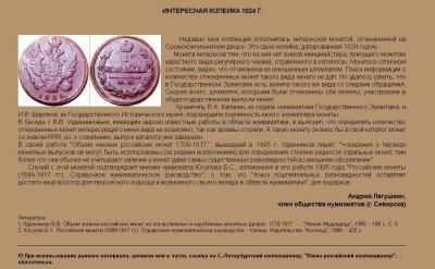 post-20732-0-22244200-1474121932_thumb.jpg