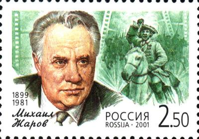 Russia-2001-stamp-Mikhail_Zharov.jpg