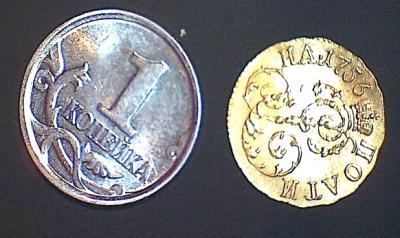 1756-2.jpg