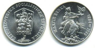 21 сентября 1888 года родился - Мартин Бенка(Чехословакия, 100 крон 1988 года).jpg