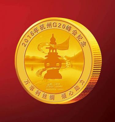 Набор медалей. Китай - саммит G20.jpg