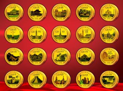 Набор медалей. Китай  саммит G20.jpg