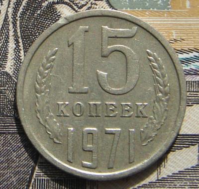 71 Р.jpg