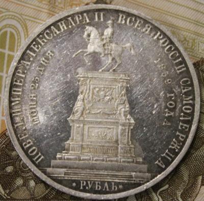 IMG_6416 1 рубль н 1 2 фото.jpg