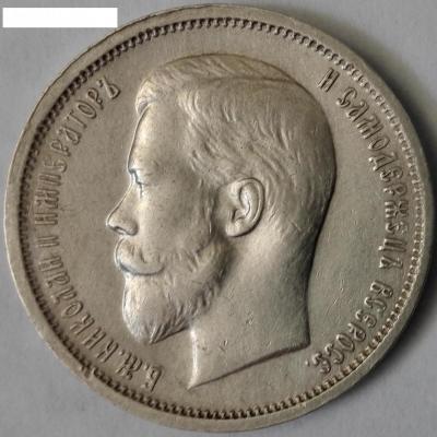 50-1913 ЭБ21.jpg