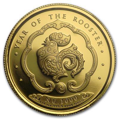 Бутан 2017 золото 1000 Нгултрум.jpg