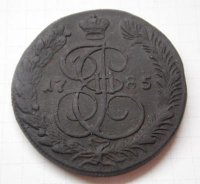 5 копеек 1785 КМ.jpg