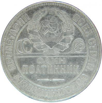DSCN60333.jpg