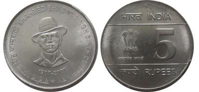 28 сентября 1907 года родился - Бхагат Сингх  (Индия 5 рупий  2007).jpg