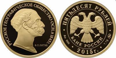 28 сентября 1797 года родился — Фёдор Петрович Литке.jpg