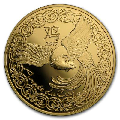 Франция 50 евро 2017.jpg
