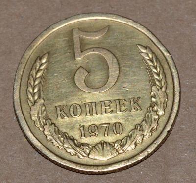 5-70r.jpg