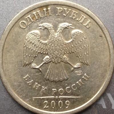 1-2009спб.jpg