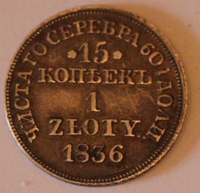 15kop_1zloty_1836_avers.JPG