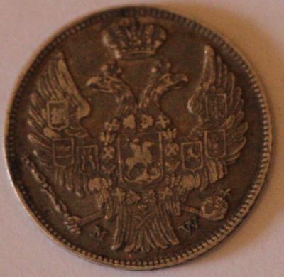 15kop_1zloty_1836_revers.JPG