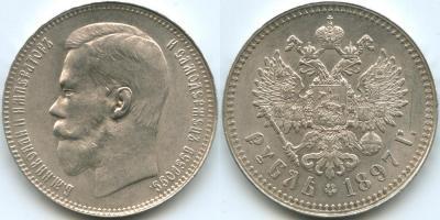 1r-1897-zz-unc.jpg