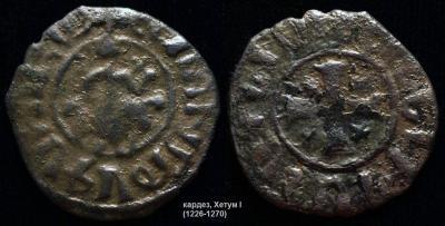 kilikian_armenia_kardez_Hetoum_I_1226-1270.jpg