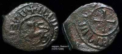 kilikian_armenia_kardez_Levon_II_1270-1289.jpg