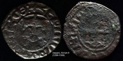 kilikian_armenia_kardez_Hetoum_II_1289-1305_2.jpg