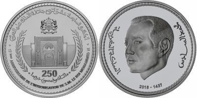 17 лет коронации короля Мохаммеда VI.jpg