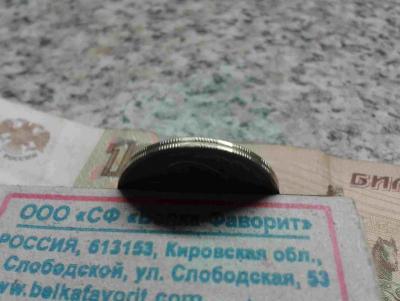 post-43528-0-59452800-1475437882_thumb.jpg
